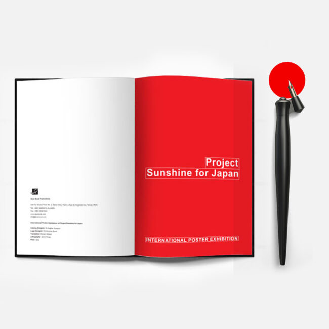 Book Design by NXT ANCHOR