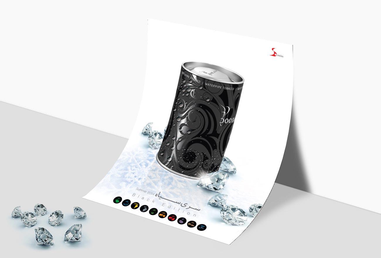 Dooobacco Poster Design NXT ANCHOR