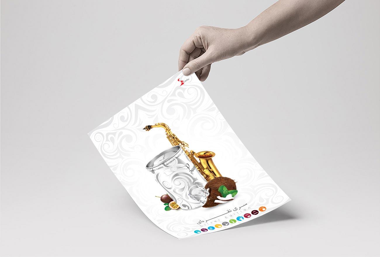 Doobacco Poster Design NXT ANCHOR