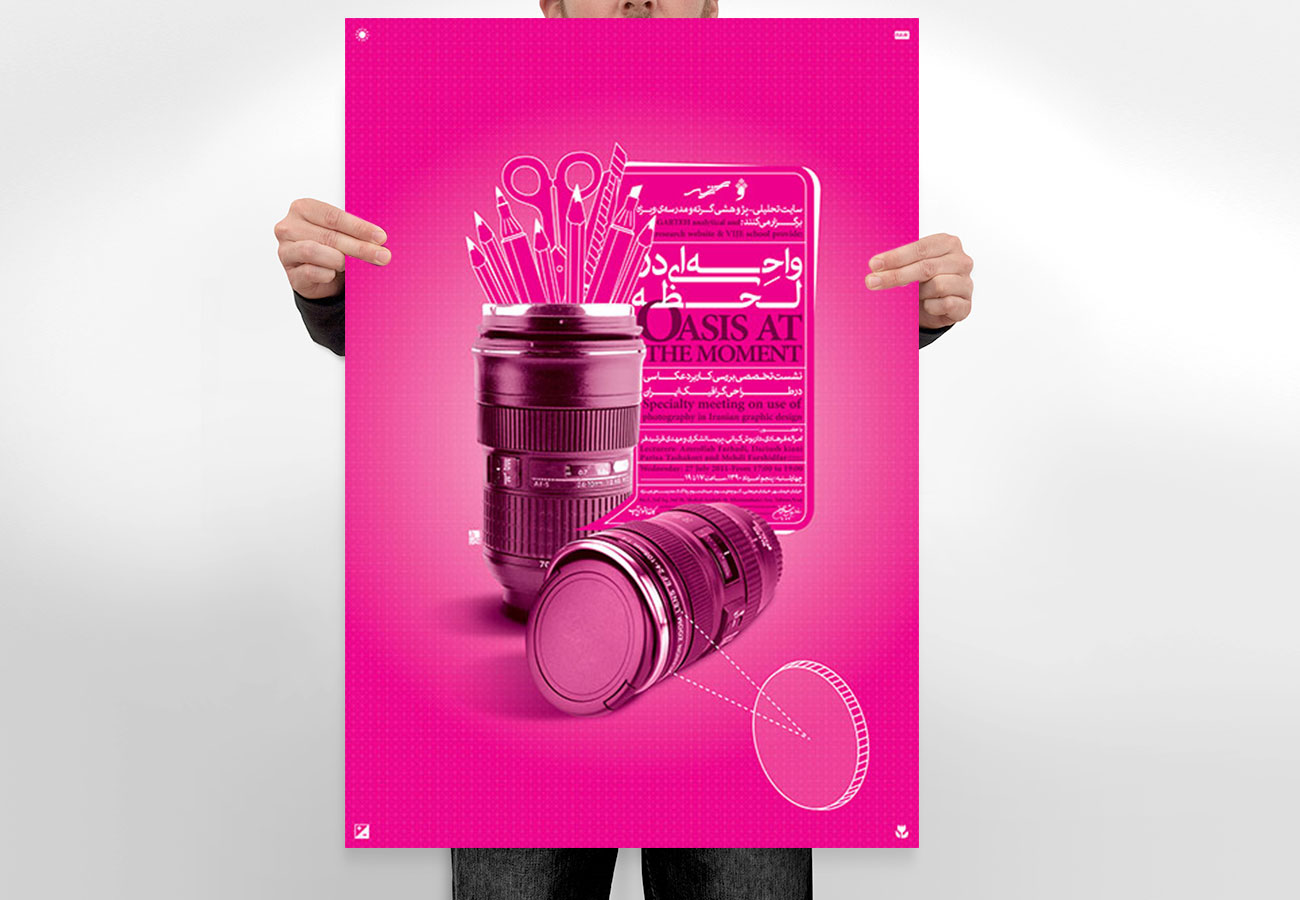 Graphic Convention Poster Design NXT ANCHOR