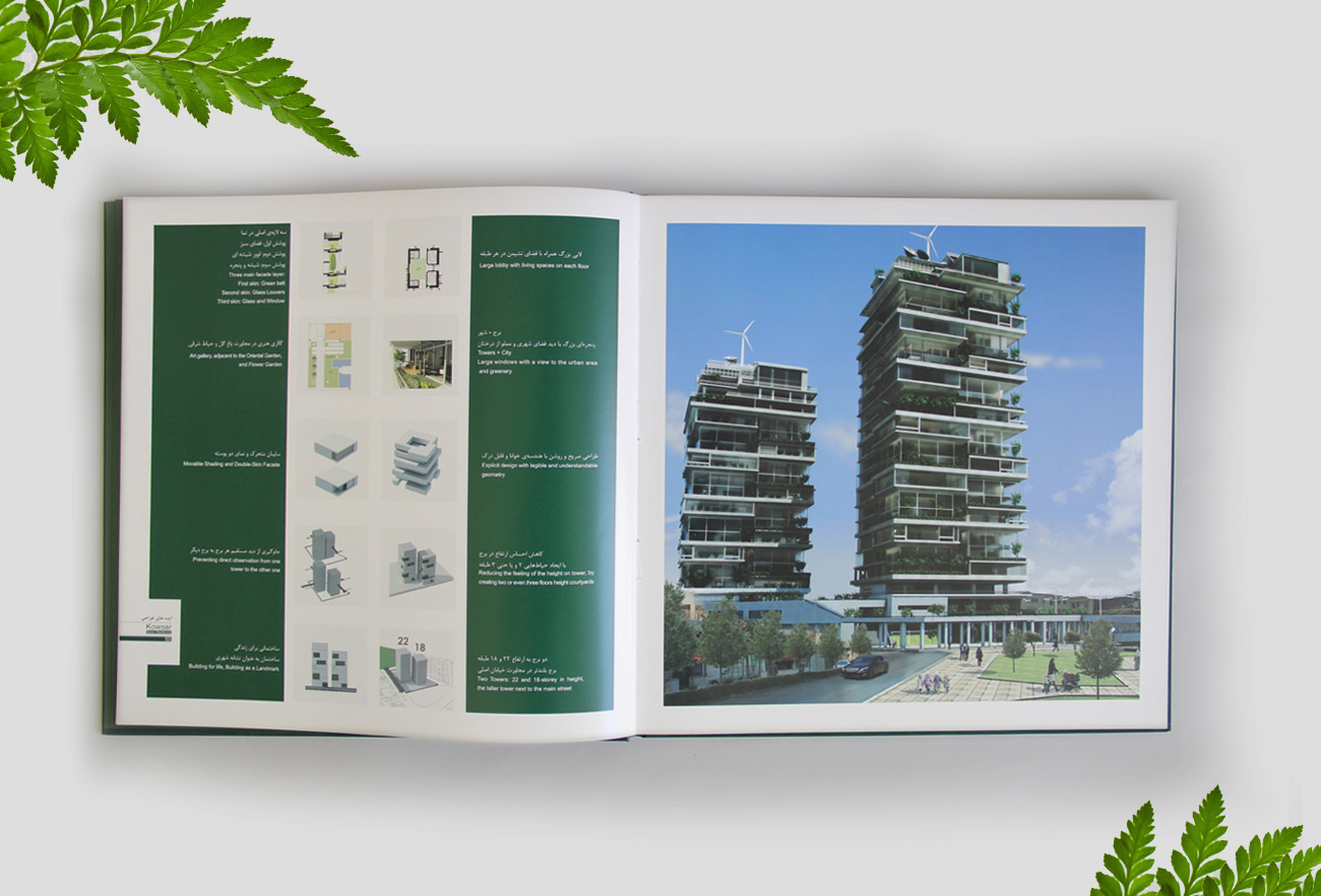 Kowsar Building Catalog Design by NXT ANCHOR Los Angeles