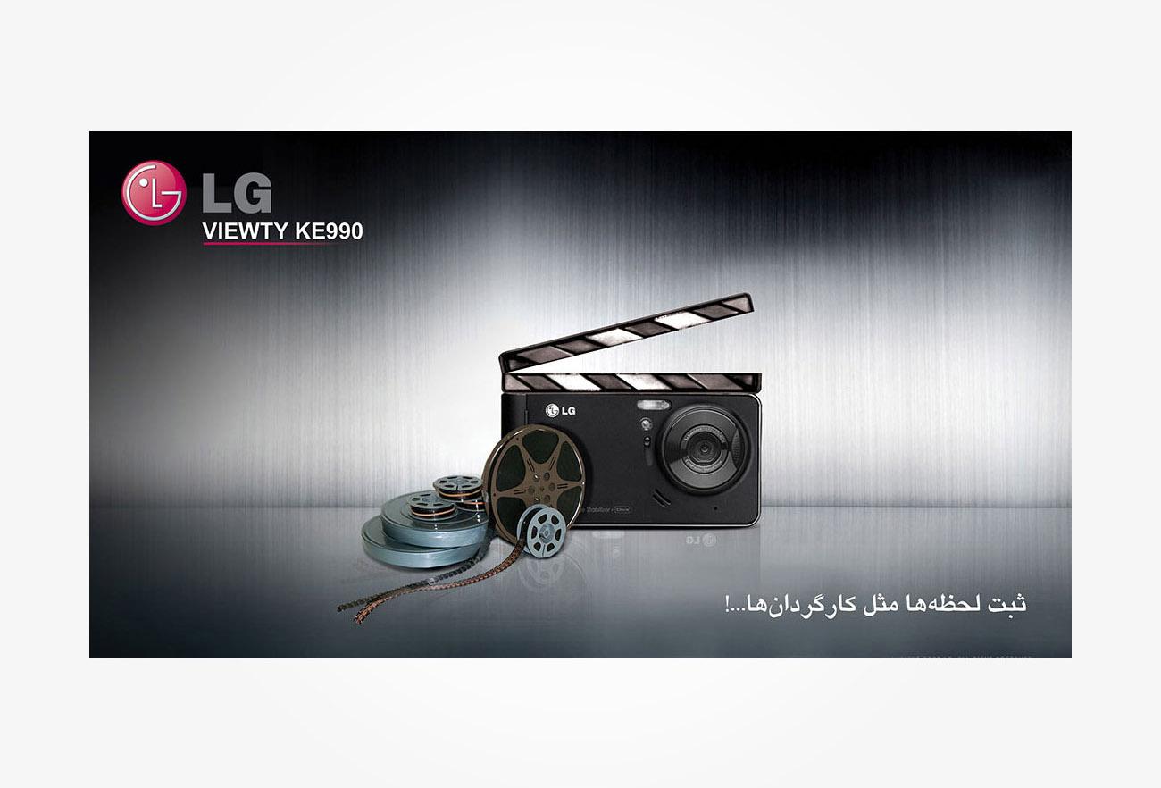 LG Creative Advertising NXT ANCHOR Los Angeles