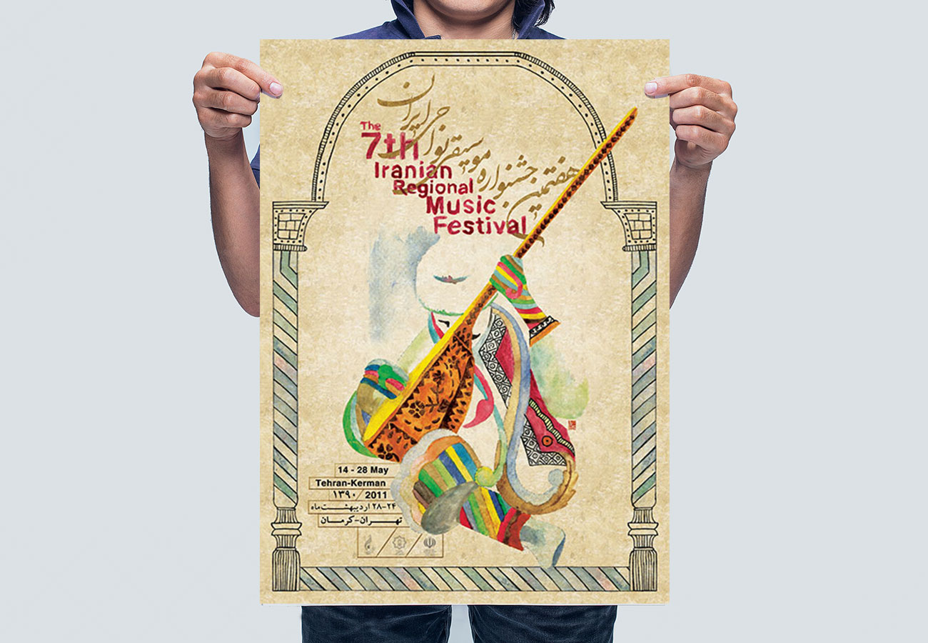 Music Festival Poster Design NXT ANCHOR
