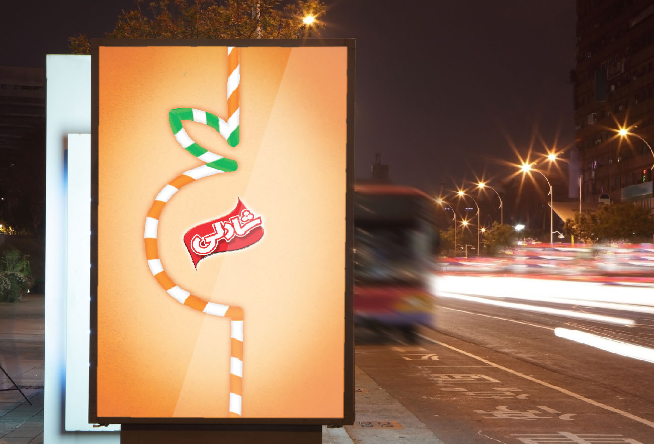 Shadlee Creative Advertising NXT ANCHOR Los Angeles